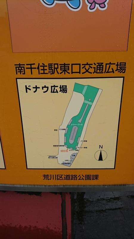 ドナウ広場地図
