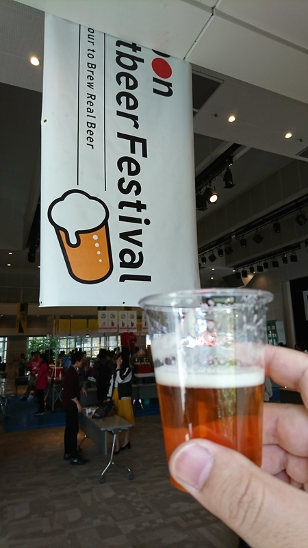 ニッポンクラフトビアフェスティバルで乾杯