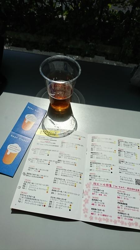 ニッポンクラフトビアフェスティバルのメニュー