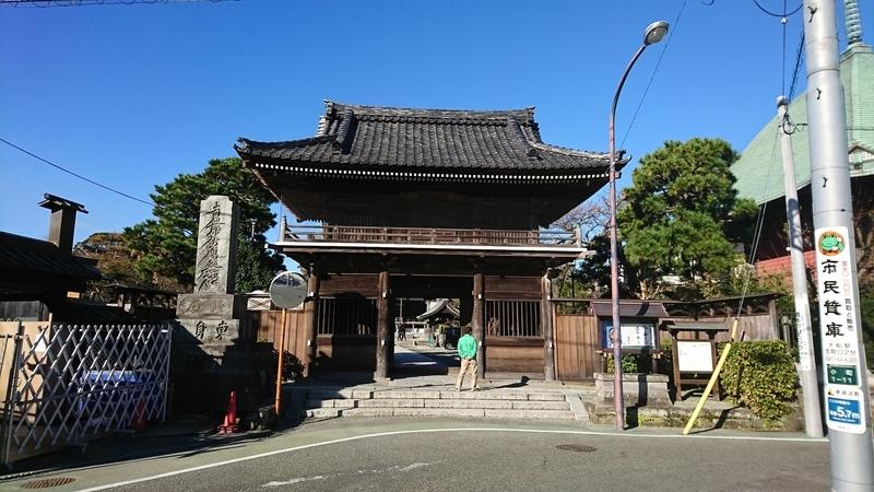 東身延(ヒガシミノブ)本覚寺