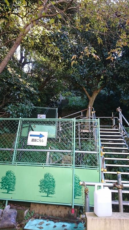 巡礼古道・浄明寺方面口