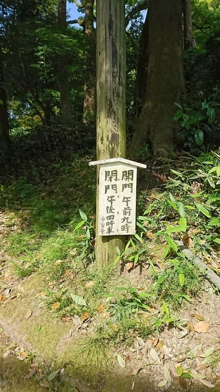 浄智寺入り口