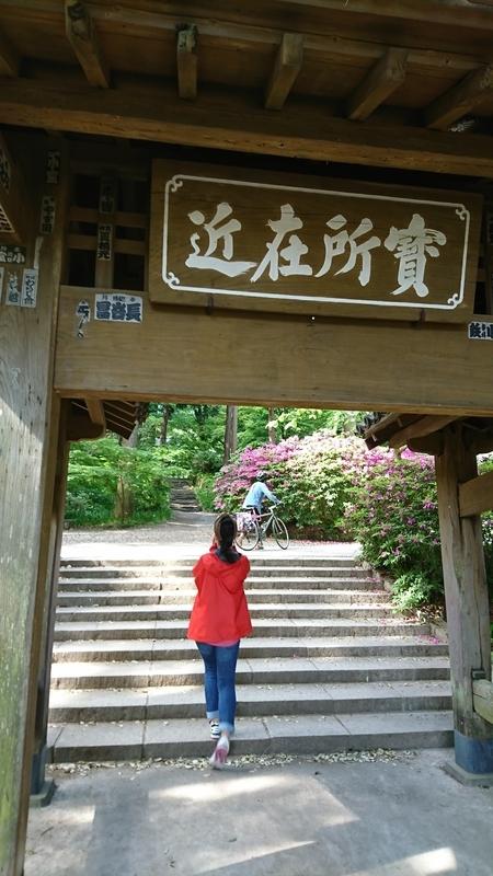 浄智寺惣門(高麗門)
