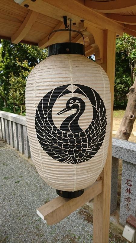 鶴の家紋が綺麗