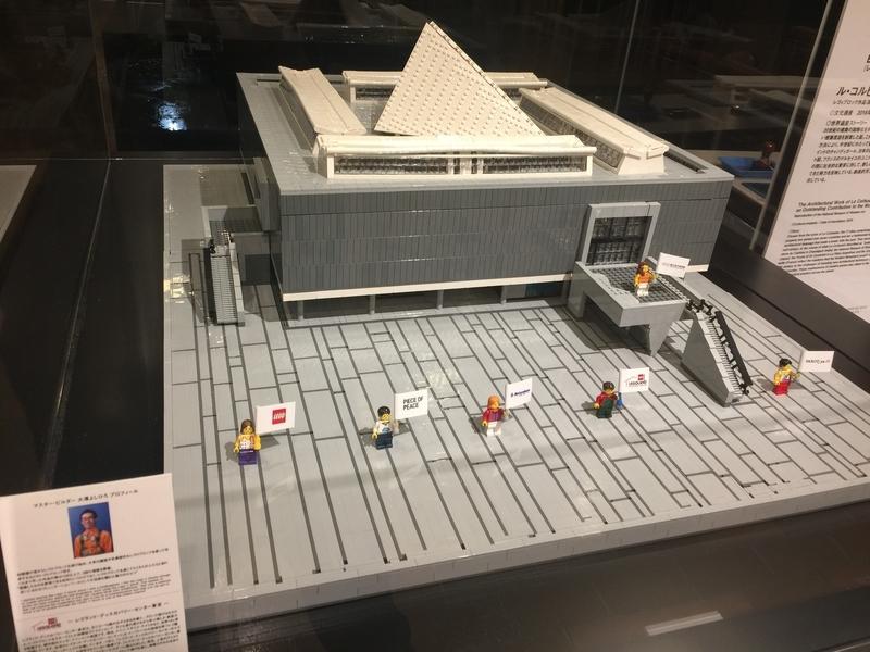 国立西洋美術館をモデルにしたLEGO