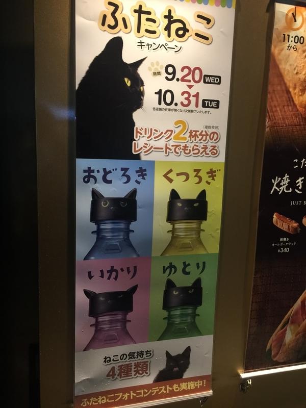 ヴェローチェのふたねこポスター