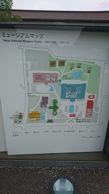 東京国立博物館、ミュージアムマップ