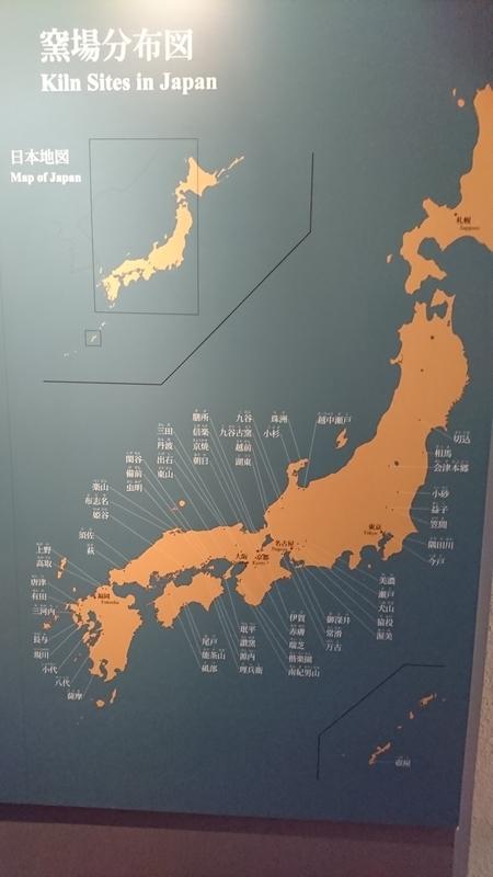 窯場分布図