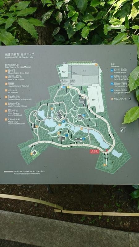 根津美術館 庭園マップ