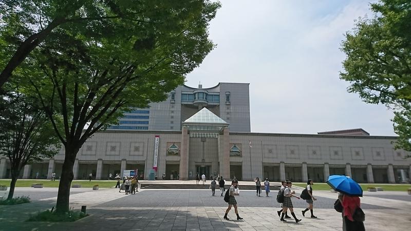 横浜美術館に到着