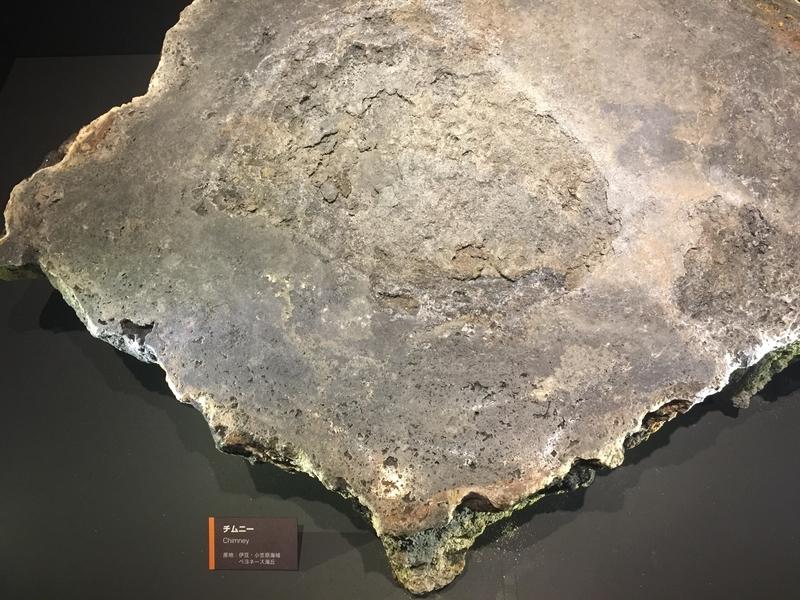 海底熱水鉱床(チムニー)