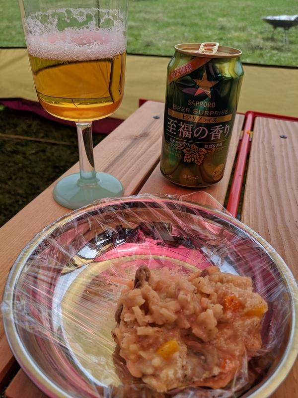 「至福の香り」というサッポロのビールが美味い