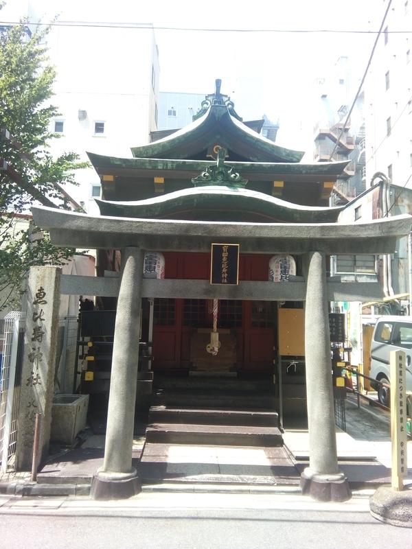 寳田恵比寿神社