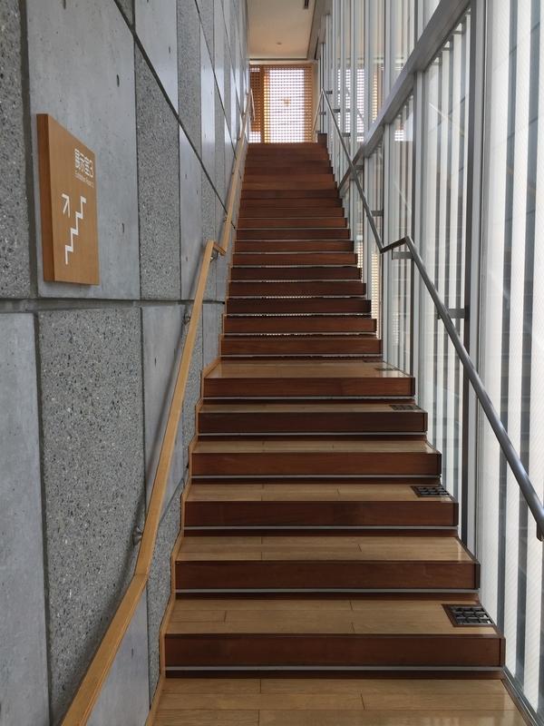 一葉記念館の階段