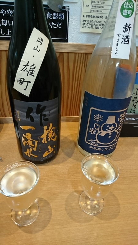 鈴木酒販角打ち日本酒