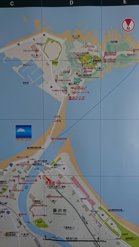 江ノ島案内図