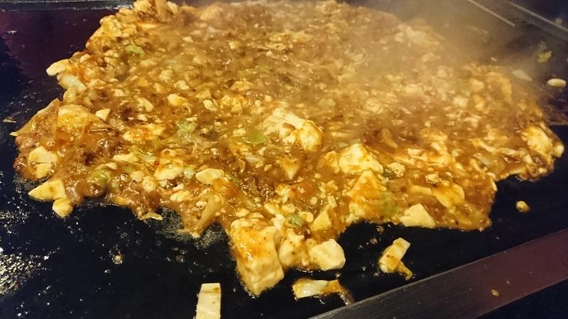 麻婆豆腐もんじゃ