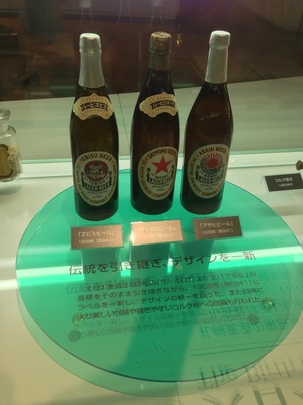 ビールの歴史を学ぶ