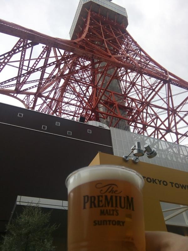 降りてからビールで乾杯