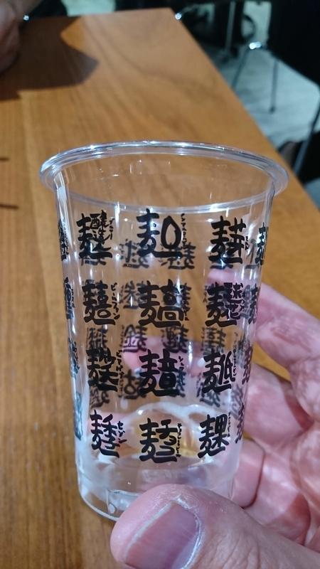 漢字が面白い