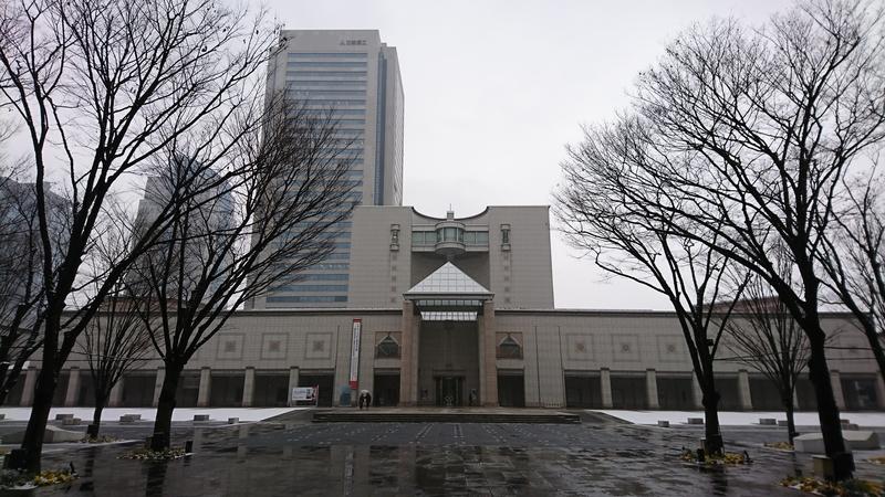 横浜美術館外観