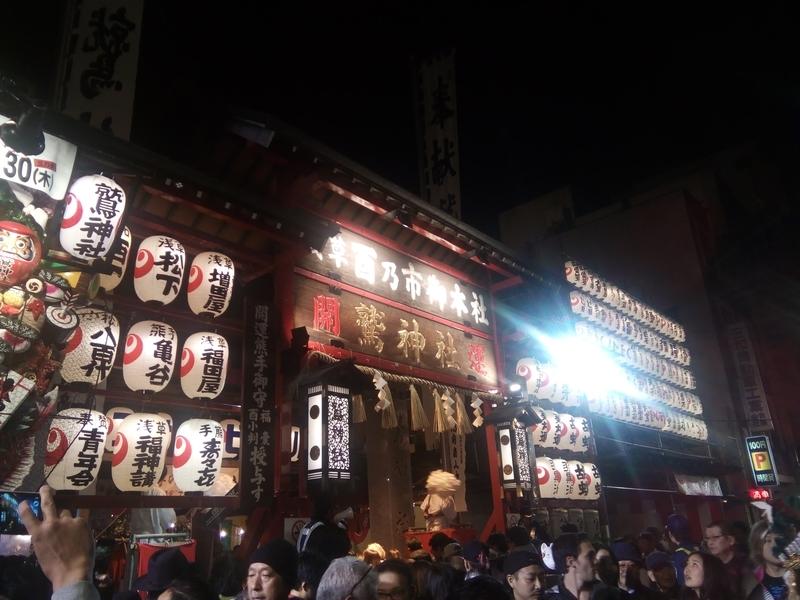 鷲神社 入口