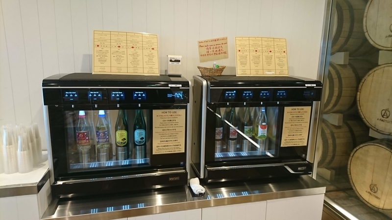 A-FACTORYでシードルを試飲