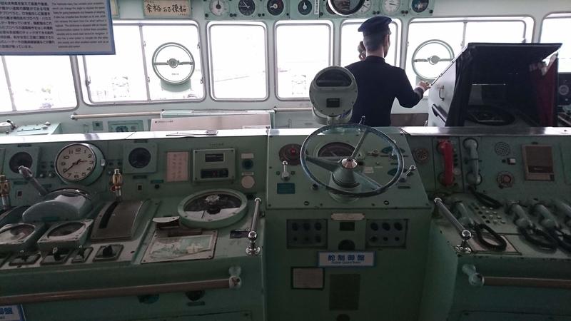 八甲田丸 操舵室
