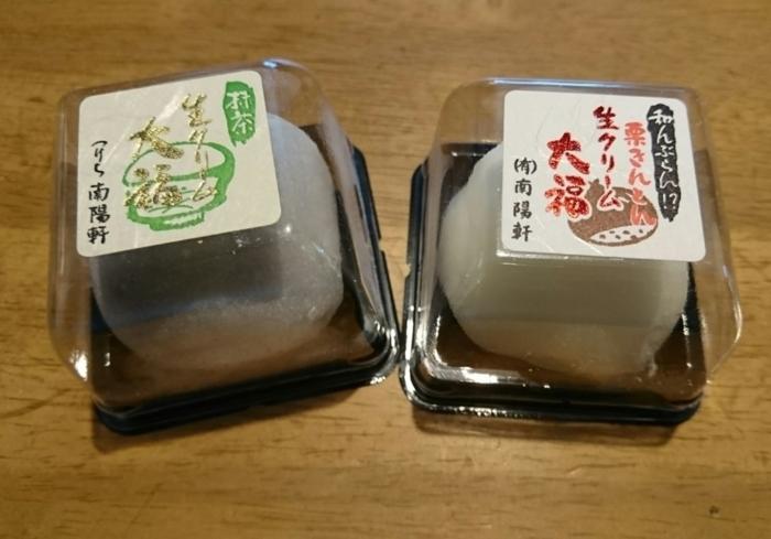 f:id:yomunerutaberu:20180304174300j:plain