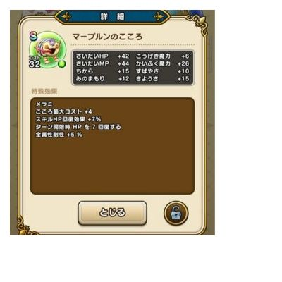 f:id:yomuotoko:20190920143423j:plain