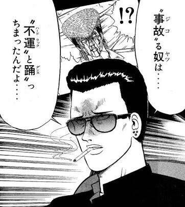 f:id:yomuotoko:20190924093042j:plain