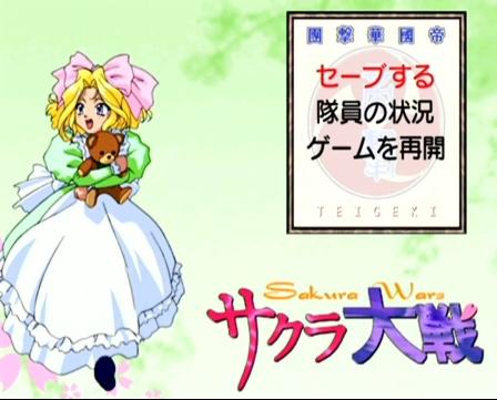 f:id:yon-sakura:20161225213510j:plain