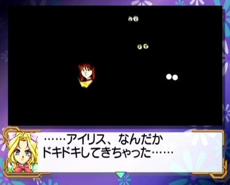 f:id:yon-sakura:20170105164018j:plain
