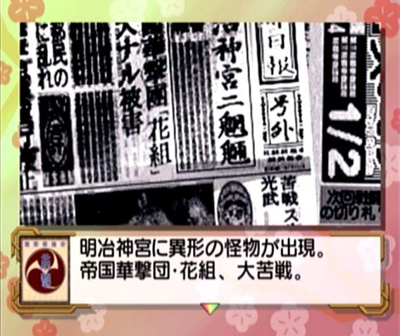 f:id:yon-sakura:20170109012314j:plain