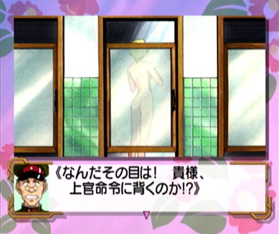f:id:yon-sakura:20170109185355j:plain