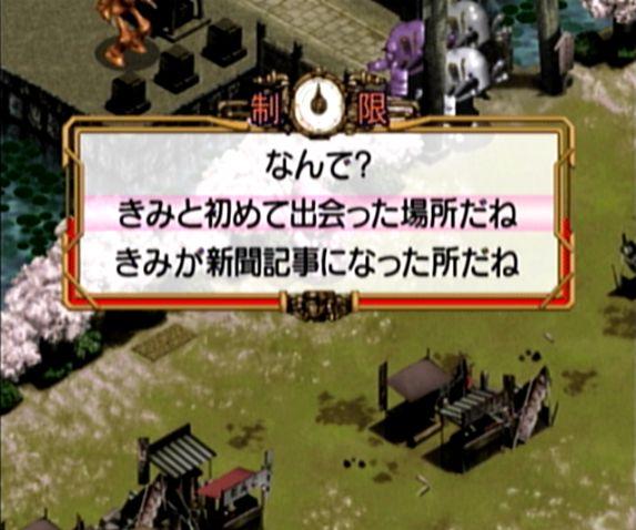 f:id:yon-sakura:20170226004240j:plain