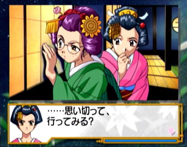 f:id:yon-sakura:20170408003544j:plain
