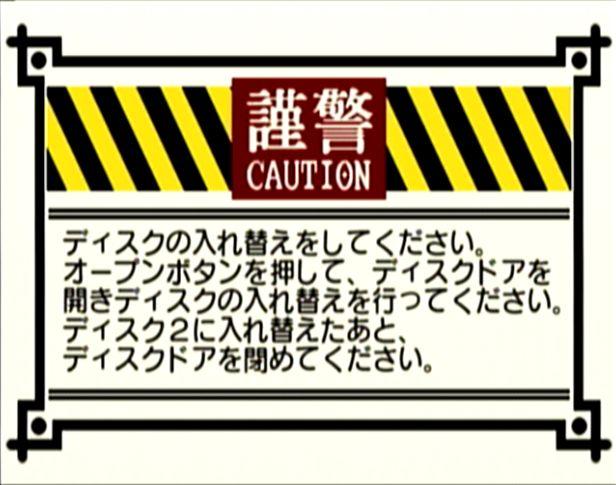 f:id:yon-sakura:20170411201321j:plain