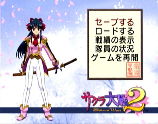 f:id:yon-sakura:20170420173848j:plain