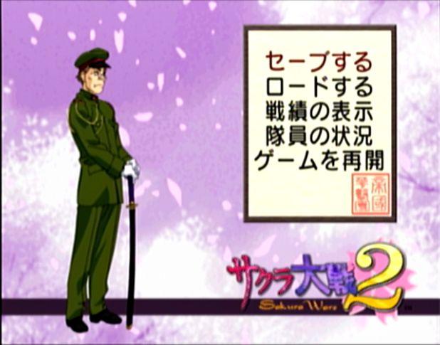 f:id:yon-sakura:20170509001738j:plain