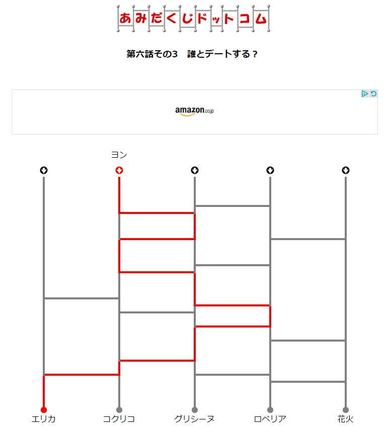 f:id:yon-sakura:20170630194951j:plain