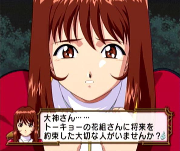 f:id:yon-sakura:20170828162347j:plain