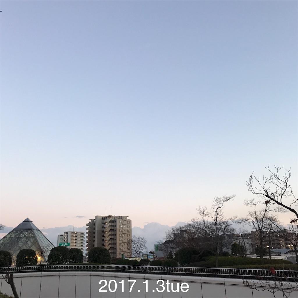 f:id:yon-san:20170104235127j:image