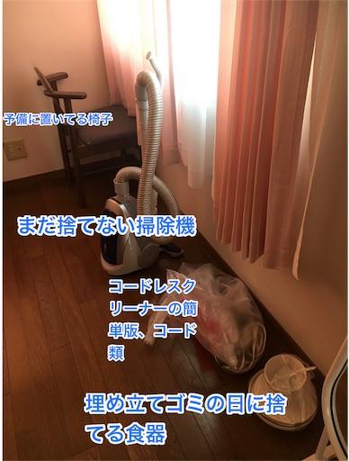 f:id:yona0717:20160812105911j:image