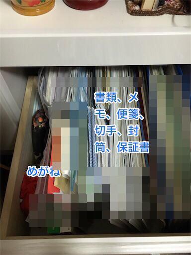 f:id:yona0717:20160814155447p:image