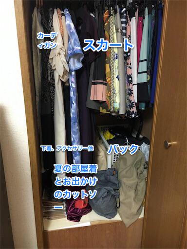 f:id:yona0717:20160819233954p:image