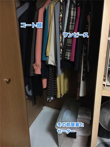 f:id:yona0717:20160819233959p:image