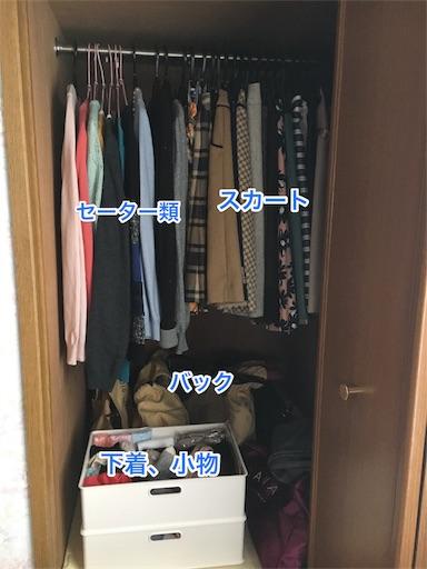 f:id:yona0717:20161223130134j:image