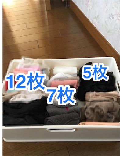 f:id:yona0717:20170304191527j:image