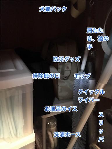 f:id:yona0717:20170621211623j:image